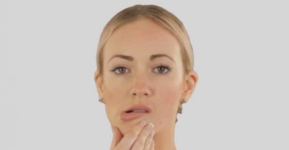 Особенности ушиба подбородка