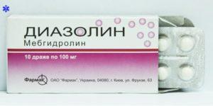 Диазолин препарат