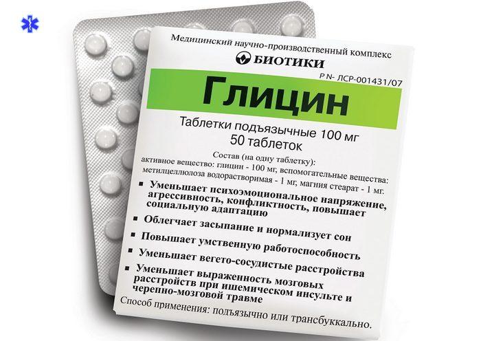 Особенности передозировки глицином