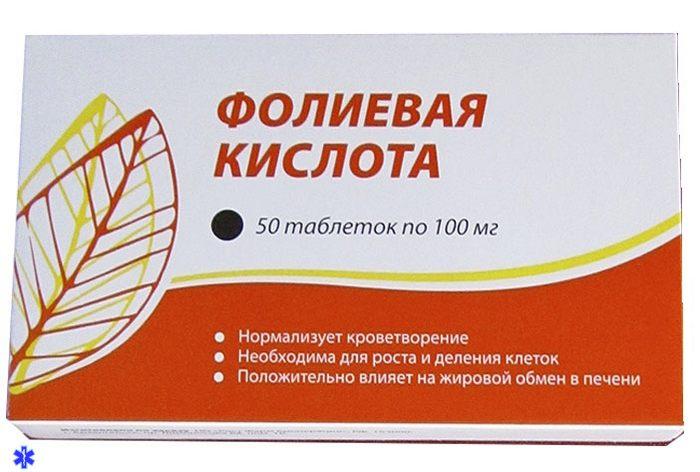 Особенности отравления фолиевой кислотой