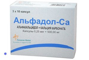 Препарат Альфадол-Ca