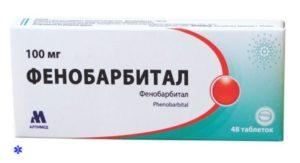 Изображение - Таблетка давления умер Preparat-Fenobarbital-300x163