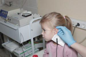 Электрофорез при отморожении уха