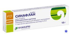 Препарат Синафлан